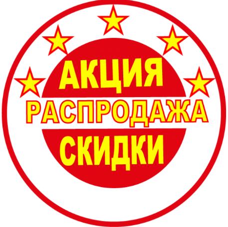 2ac7d3ec Распродажа,Акции,Скидки от компании FENOX в Украине Интернет магазин ...