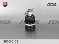 Шарнир рулевой ГАЗ 2217, 3302 (Газель) SP20001 FENOX Automotive Components