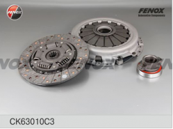 Комплект сцепления ГАЗ, Газель (дв.402, 406) СК63010 FENOX Automotive Components